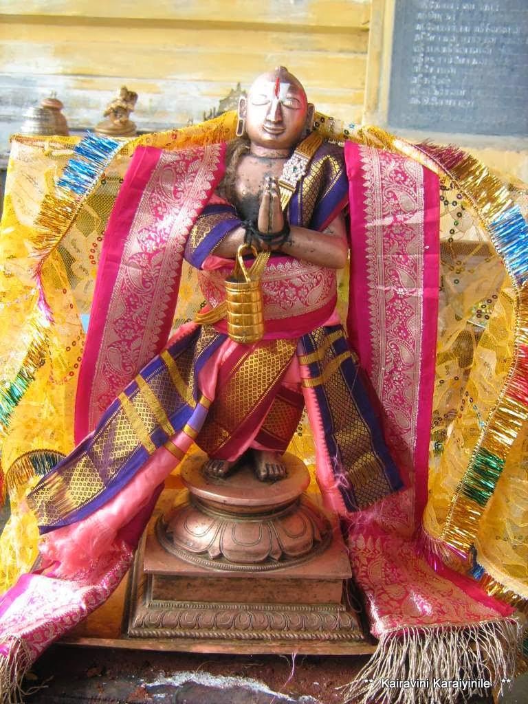 Thirumālai