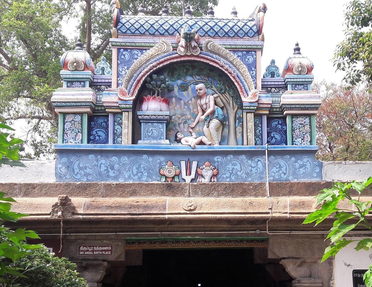 Thiruppallāṇdu